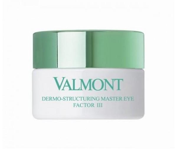 Valmont Восстанавливающий крем против возрастных морщин для контура глаз Фактор ІІІ Dermo-structuring Master Eye Prime AWF